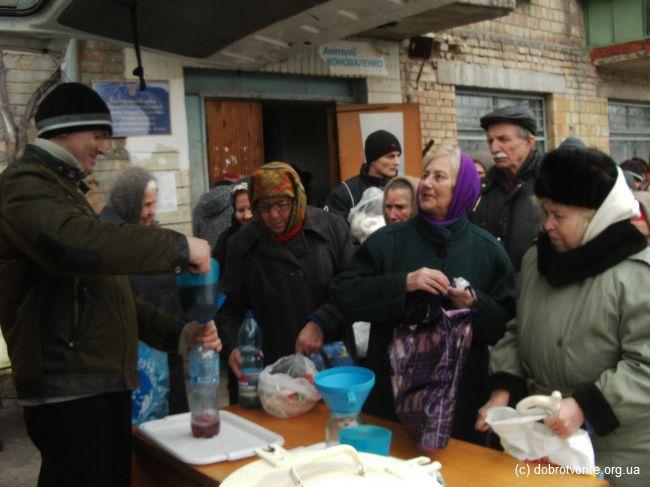 Щотижнева допомога: люди отримують Їжу життя